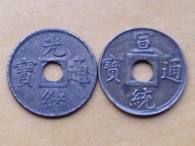A set of 2 China Ching Dynasty coins, circulated