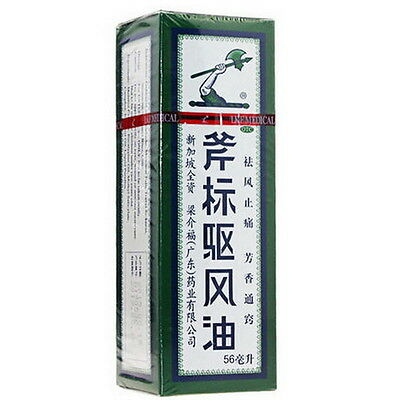 Singapore Axe Brand Universal Oil Medicated Cold Headache Analgesic Balm 56ml  ぱ