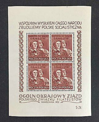 Poland 539 Souvenir Sheet Of 4 Mint Nh Vf