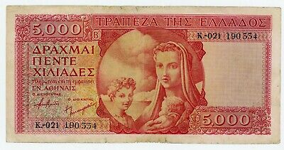 Greece ... P-173a ... 5000 Drachmai ... ND(1945) ... *F*