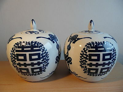 A Pair Of Large Chinese Double Happiness Blue & White Kangxi  Ginger Jars