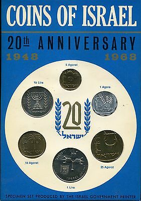Coins of Israel 1948 - 1968 20th Anniversary Mint Set (Lot of 13)