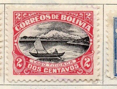 Bolivia 1916 Early Issue Fine Mint Hinged 2c. 113326