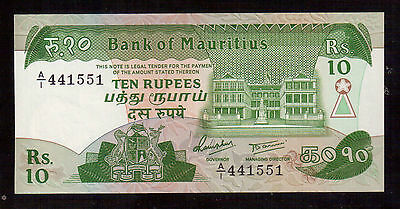 MAURITIUS 10 RUPEES 1985, UNCIRCULATED # 35a !!