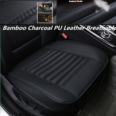 Full Surround PU Leather Car Seat Pad Soft Cushion Protect Cover Bamboo Charcoal