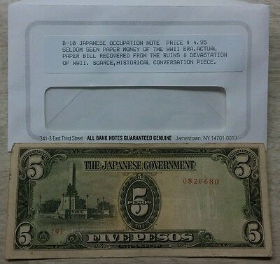 WW2 era japanese government on philippines occupation note 5 pesos b-10