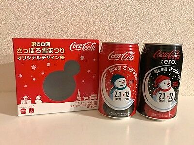coca cola can japan 2017 Sapporo snow Festival-limited BOX empty can
