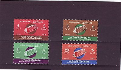 Kuwait - Sg326-329 Mnh 1966 Inaug Of Government Buildings