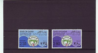 QATAR - SG691-692 MNH 19806th CONGRESS ARAB TOWN ORGANISATION