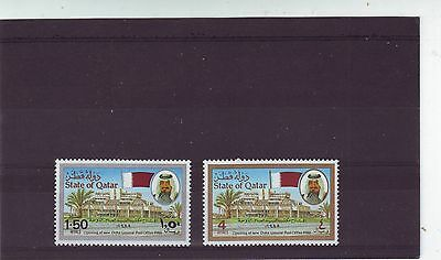 Qatar - Sg827-828 Mnh 1988 Opening Of General Post Office
