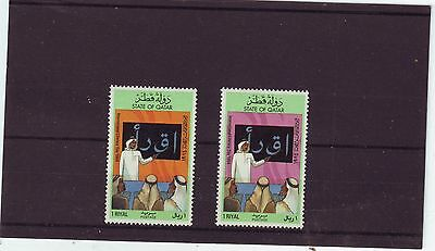 Qatar - Sg778-779 Mnh 1984 International Literacy Day