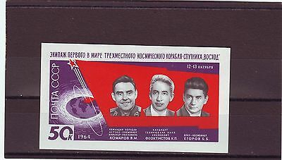 RUSSIA - SGMS3049a MLH 1964 THREE MANNED SPACE FLIGHT