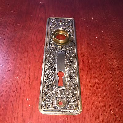 Antique Victorian Brass Very Ornate Backplate. #B