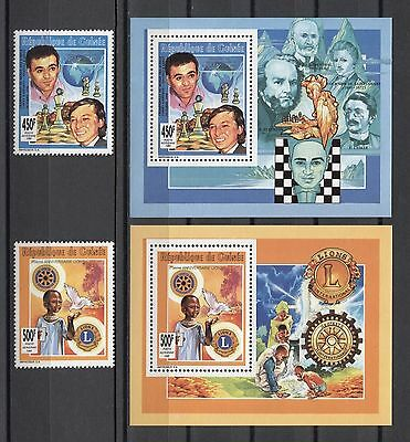 Guinea Chess Rotary Lions Club 1993 SILVER OVPT. MNH