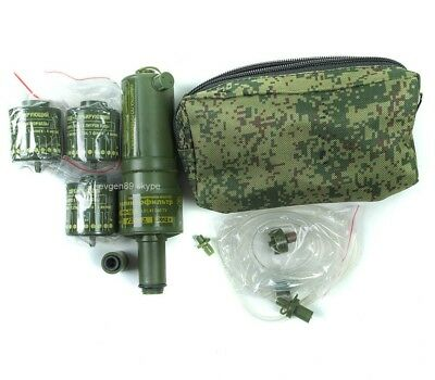 NF-10 Military Filter for Water Original Russian Army !!! Part of Ratnik Kit 6e1