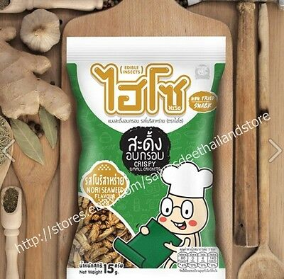 Nori Seaweed Flavor Thai Fried Small Cricket Edible Insect Local Protein Snack
