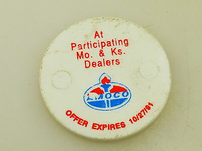 Vintage 1991 Amoco $1 Off Ultimate or Silver Lead Free Gas Token Coin