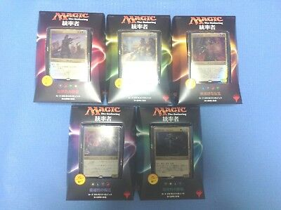 24168 Magic: The Gathering Commander 2016 Edition Japan set of 5 Types