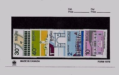 Macao Asia Unused Mint Hinged Stamp Scott #458-62 1982 Buildings Issue