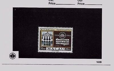 Macao Asia Unused Mint Hinged Stamp Scott #401 1964 Bank Issue