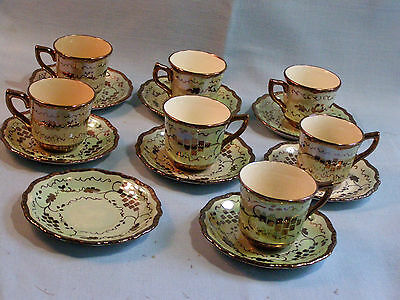Cumbow Vintage Hand Painted Pocahontas Copper Luster Demitasse 7 Cup & 8 Saucer