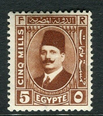 EGYPT;  1927 early King Faud issue 5m. fine Mint hinged value