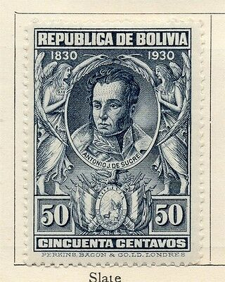 Bolivia 1930 Early Issue Fine Mint Hinged 50c. 113807