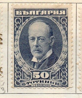 Bulgaria 1922 Early Issue Fine Mint Hinged 50st. 113813