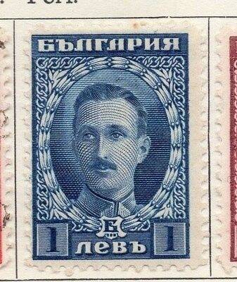 Bulgaria 1921 Early Issue Fine Mint Hinged 1l. 113850