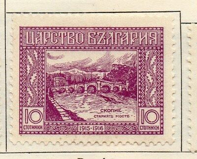 Bulgaria 1921 Early Issue Fine Mint Hinged 10st. 113858