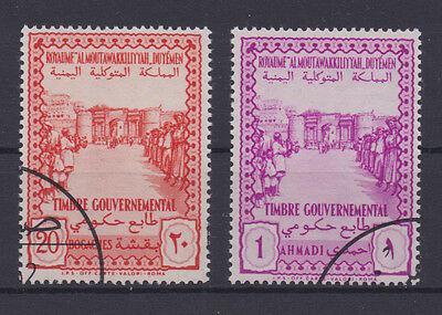 """YEMEN (Imamate)—1950s Unissued """"Officials"""" CTO/F-VF—See note after Scott 87C"""