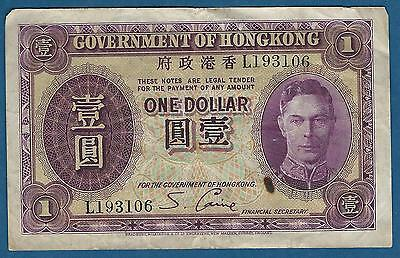 Government of Hong Kong One Dollar p-312 Fine
