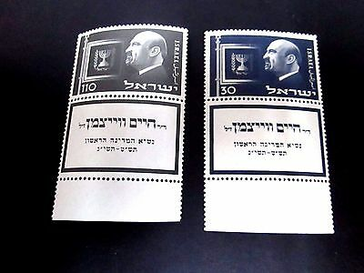 Israel 1952 Dr. Weizmann Issue Complet Tabs(2 Values)Very Fine Mint Nh