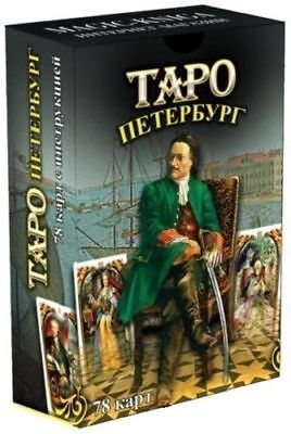 New Card Deck Tarot Sant Petersburg 78 Collection Russian Rare Deluxe Souvenir