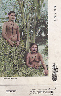 two native girls (topless), YAP Island, 00-10s