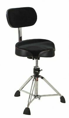 NEW - Gibraltar Pro Motorcycle Throne W/Back, #9608MB