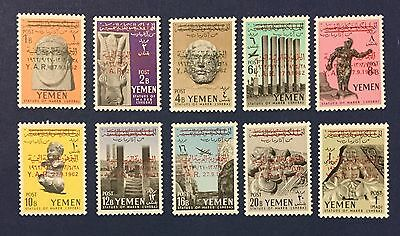 YEMEN REPUBBLICA ARABA 1963 n. 17/26 SET MNH** SPLENDID