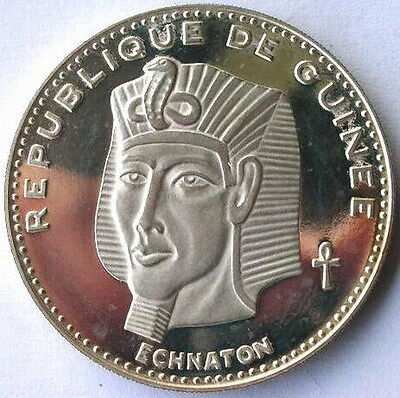 Guinea 1970 Egypt Pharaoh Ikhnaton 500 Francs Silver Coin,Proof