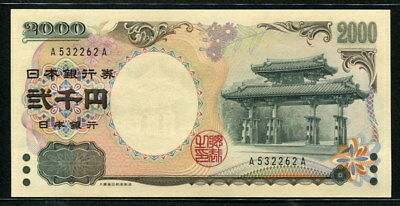 Japan 2000, 2000 Yen, Prefix A & Suffix A, P103a, Single lette,GEM UNC
