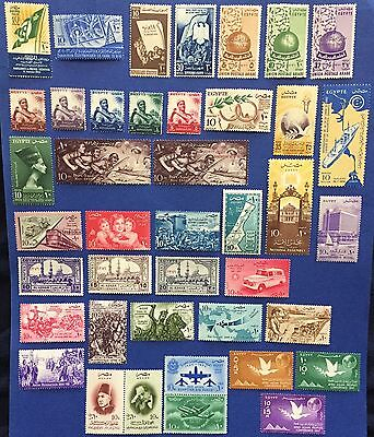 Egypte  Egitto 1952/57  Lot Of 42 Stamps Never Hinged Mnh** Splendid