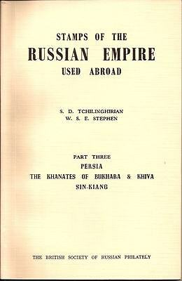 L144  - TCHILINGHIRIAN  - STAMP OF THE RUSSIAN EMPIRE USED ABROAD Part three