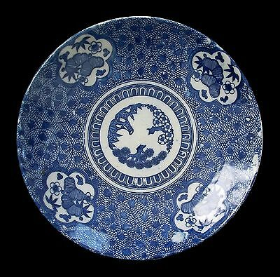 Vintage Blue & White Transfer Decorated Charger - Unsigned - Japan - Mid 20th C.