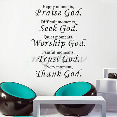 PVC Wall Vinyl Decal Quote Sign Christian Praise God DIY Art Sticker Home Decor