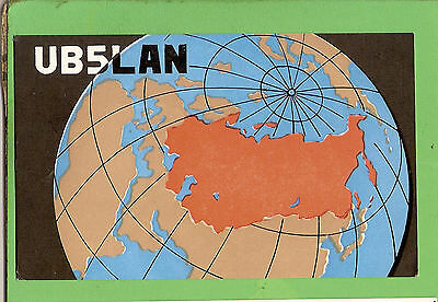 #n. Qsl Card Radio Contact Card - Ub5Lan, 1980, Russia