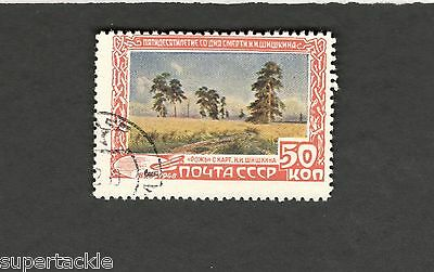 1948 Russia SC#1231 FIELD OF RYE By Painter SHISHKIN 50 Con  Θ used stamp