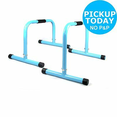 Mens Health Parallettes From the Official Argos Shop on ebay