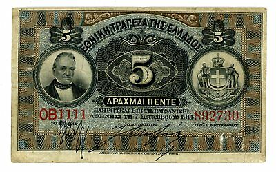 Greece ... P-54a ... 5 Drachmai ... 7-Sept-1914 ... *(*)F*