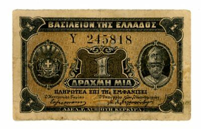 Greece ... P-305 ... 1 Drachmai ... ND(1918) ... *F++*