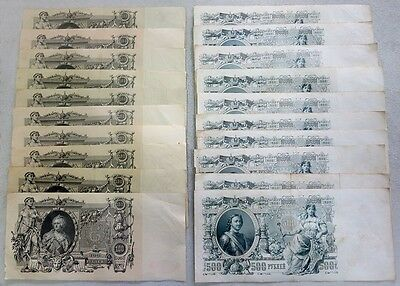 Hoard: Twenty 1910 -1912 Russia 100 & 500 Roubles Catherine / Peter Notes