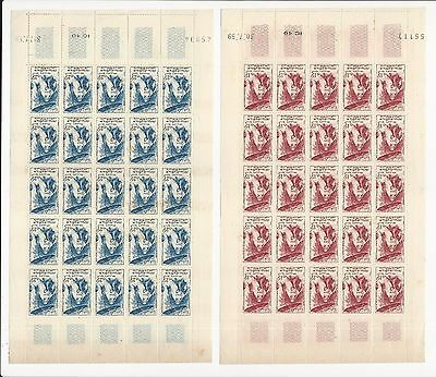 Morocco: Scott 29-31 sheets 25, mint, NH, rust. MC29